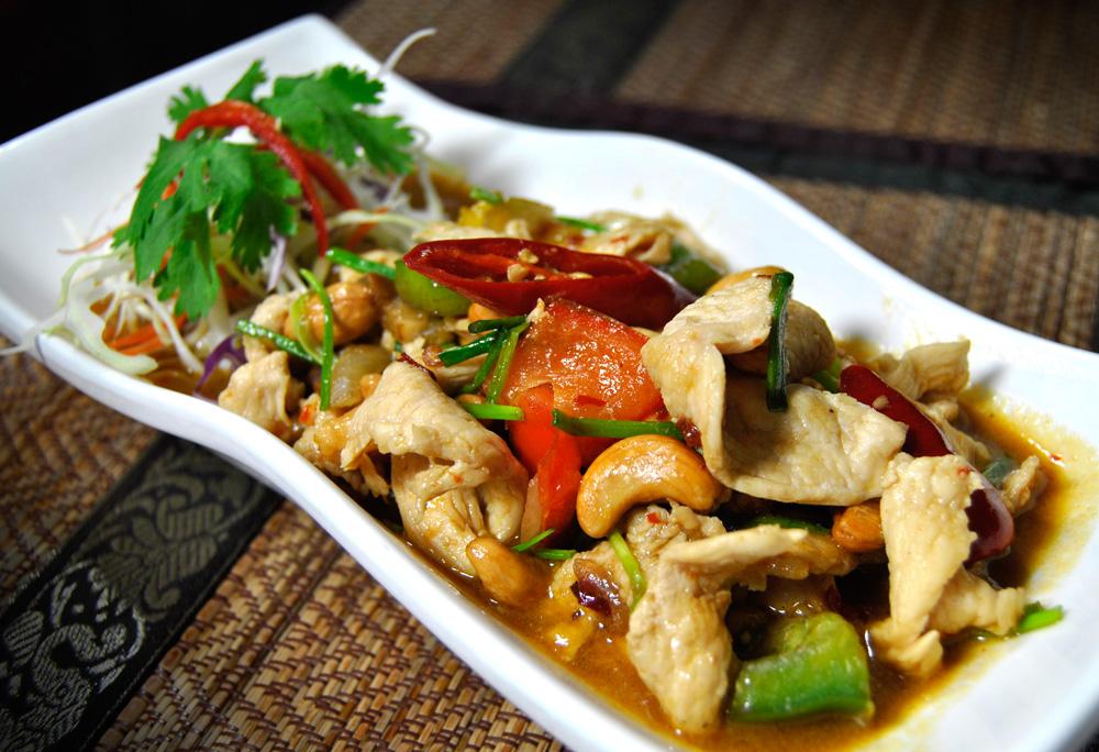 Illusions Thai Cafe Menu
