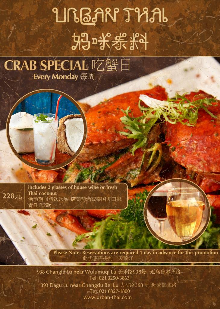 Crab Promo Final-01