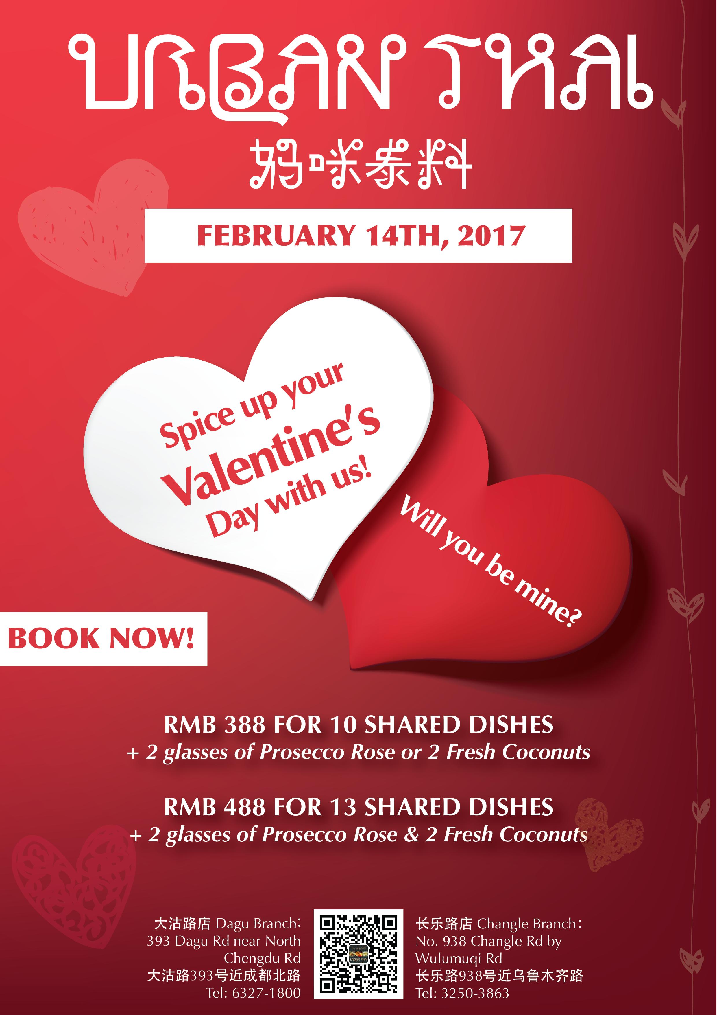 UT_Valentines_Jan26-01